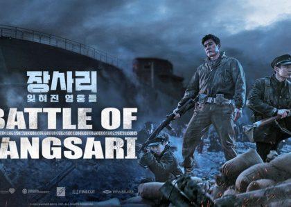 เรื่อง The Battle of Jangsari